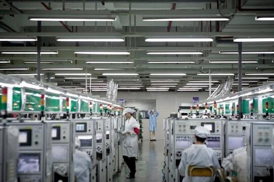 Кондиционирование производственных помещений